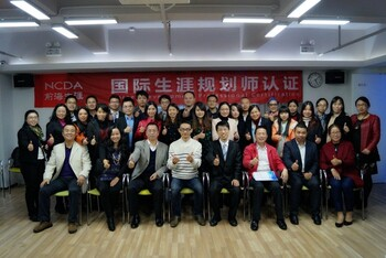 Cdp In Mainland China December 2015